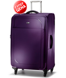 Большой чемодан на 4-х колесах Carlton Reflex 059j478;78