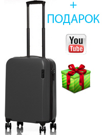 Чемодан из поликарбоната V&V Travel PC064-55 grey