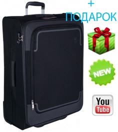 Легкий чемодан Roncato Modo Stargate 425451;01