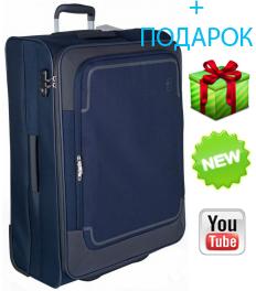 Легкий чемодан Roncato Modo Stargate 425451;23