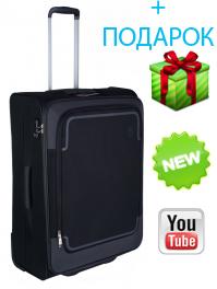 Легкий чемодан Roncato Modo Stargate 425452;01