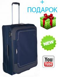 Легкий чемодан Roncato Modo Stargate 425452;23