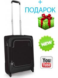 Легкий чемодан Roncato Modo Stargate 425453;01