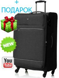 Легкий чемодан V&V Travel Light Cloud CT716-75 антрацит