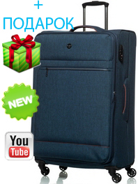 Легкий чемодан V&V Travel Light Cloud CT716-75 джинс