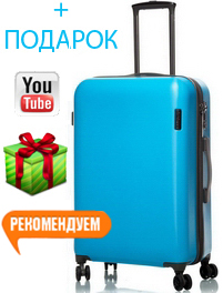 Чемодан из поликарбоната V&V Travel PC064-65 blue