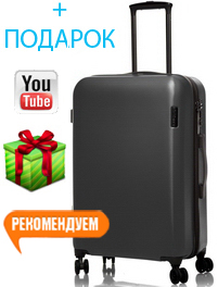 Чемодан из поликарбоната V&V Travel PC064-65 grey