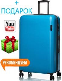 Чемодан из поликарбоната V&V Travel PC064-75 blue