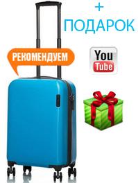 Голубой чемодан V&V Travel PC064-55 blue