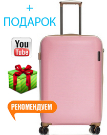 Чемодан из поликарбоната V&V Travel PC064-65 pink