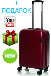 Чемодан из поликарбоната V&V Travel PC064-55 bordo