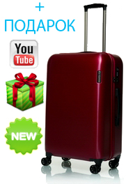 Чемодан из поликарбоната V&V Travel PC064-65 bordo