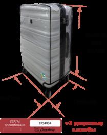 Чехол для чемодана Coverbag из винила S