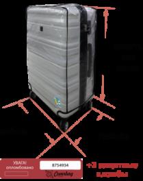 Чехол для чемодана Coverbag из винила M