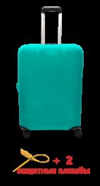 Чехол для чемодана Coverbag из дайвинга S мята
