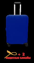 Чехол для чемодана Coverbag из дайвинга M электро