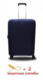 Чехол для чемодана Coverbag из дайвинга L темно-синий