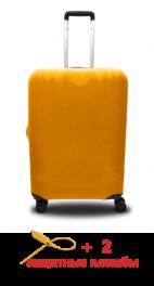 Чехол для чемодана Coverbag из дайвинга L желтый
