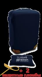 Чехол для чемодана Coverbag из неопрена M темно-синий