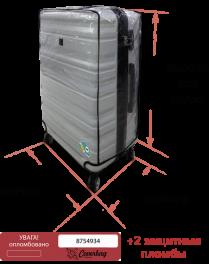 Чехол для чемодана Coverbag из винила XXL
